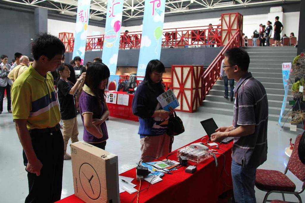 2012 Shenzhen Mini Maker Faire